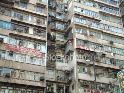 Urban decay, Hong Kong style