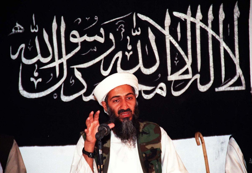AFP/Getty AFGHANISTAN-US-ATTACKS-BINLADEN-FILES